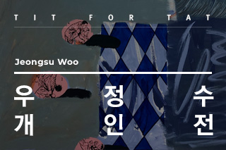 Jeongsu Woo Solo Exhibition