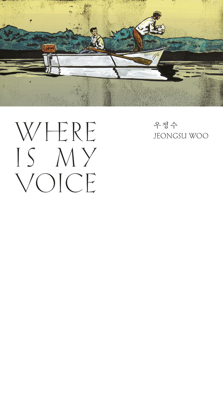 Where Is My Voice