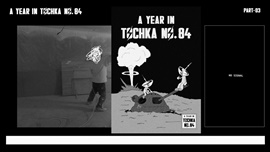 A Year In Tochka No.84 (Part1 - Part4) 썸네일